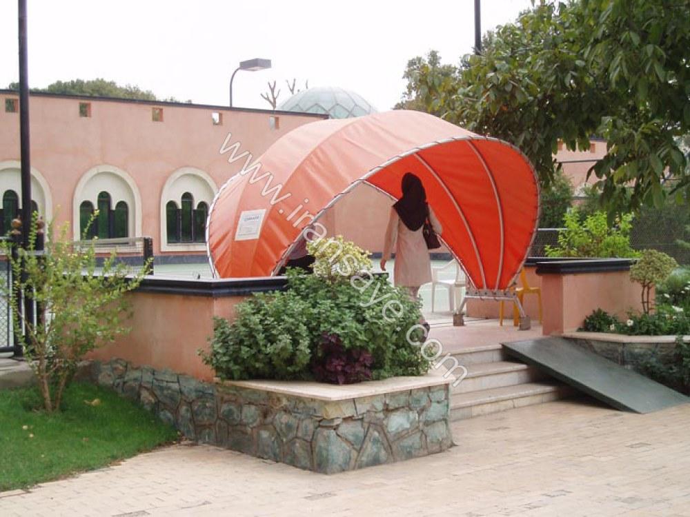 سایبان چتری (2)