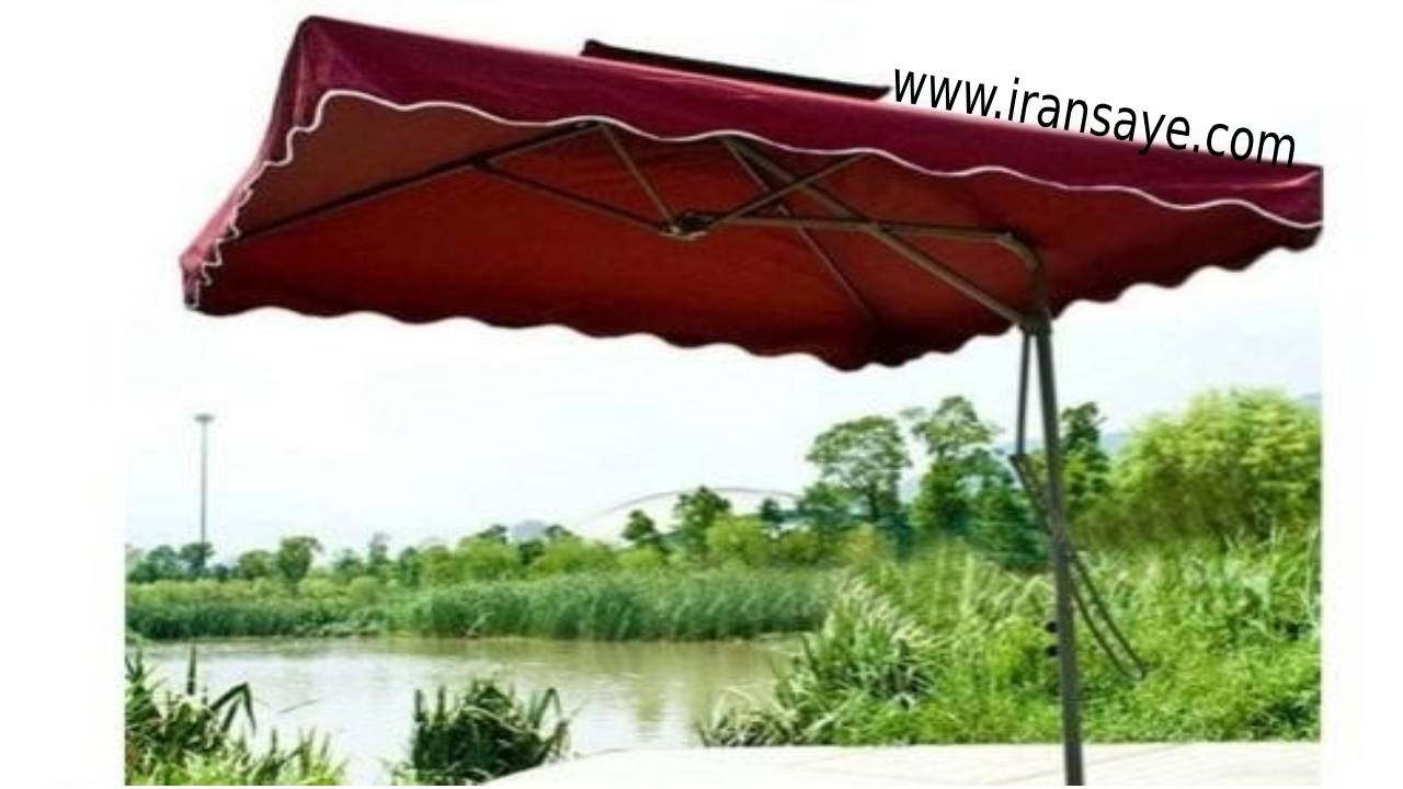 سایبان چتری | iransaye