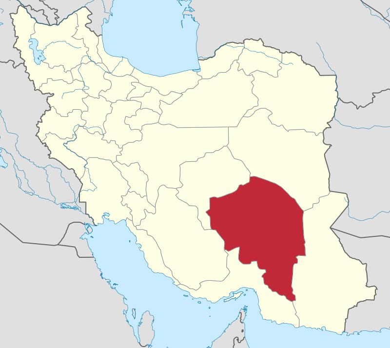 نمایندگی سایبان برقی کرمان