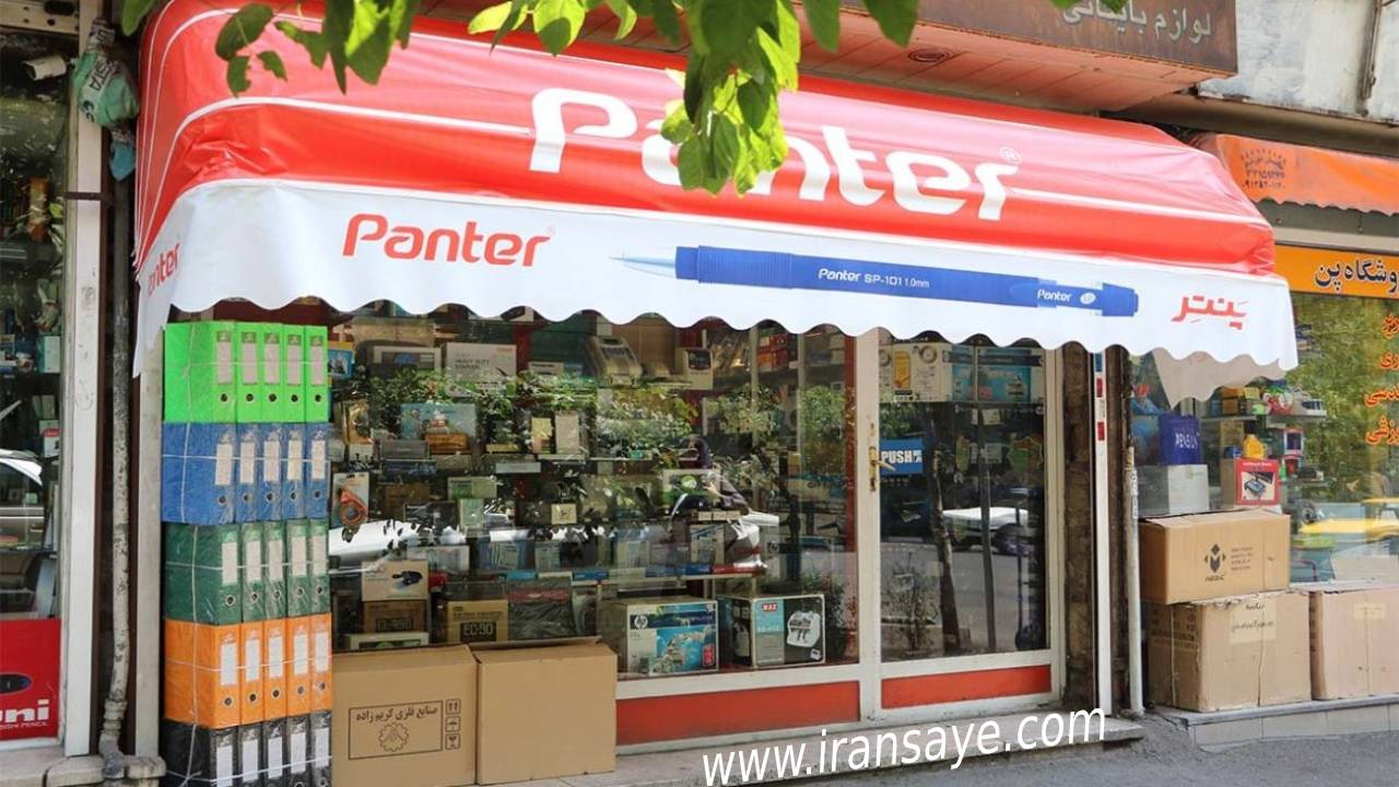 قیمت سایبان مغازه | iransaye