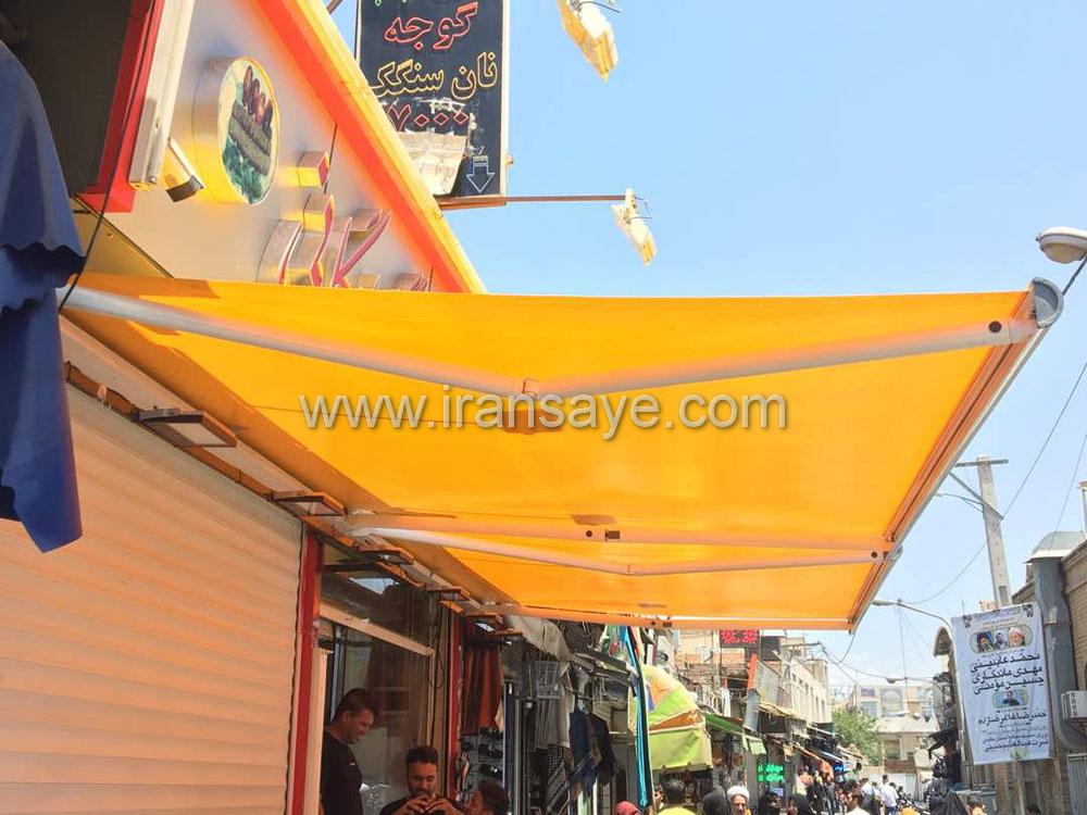 سایبان برقی رستوران در حرم عبدالعظیم