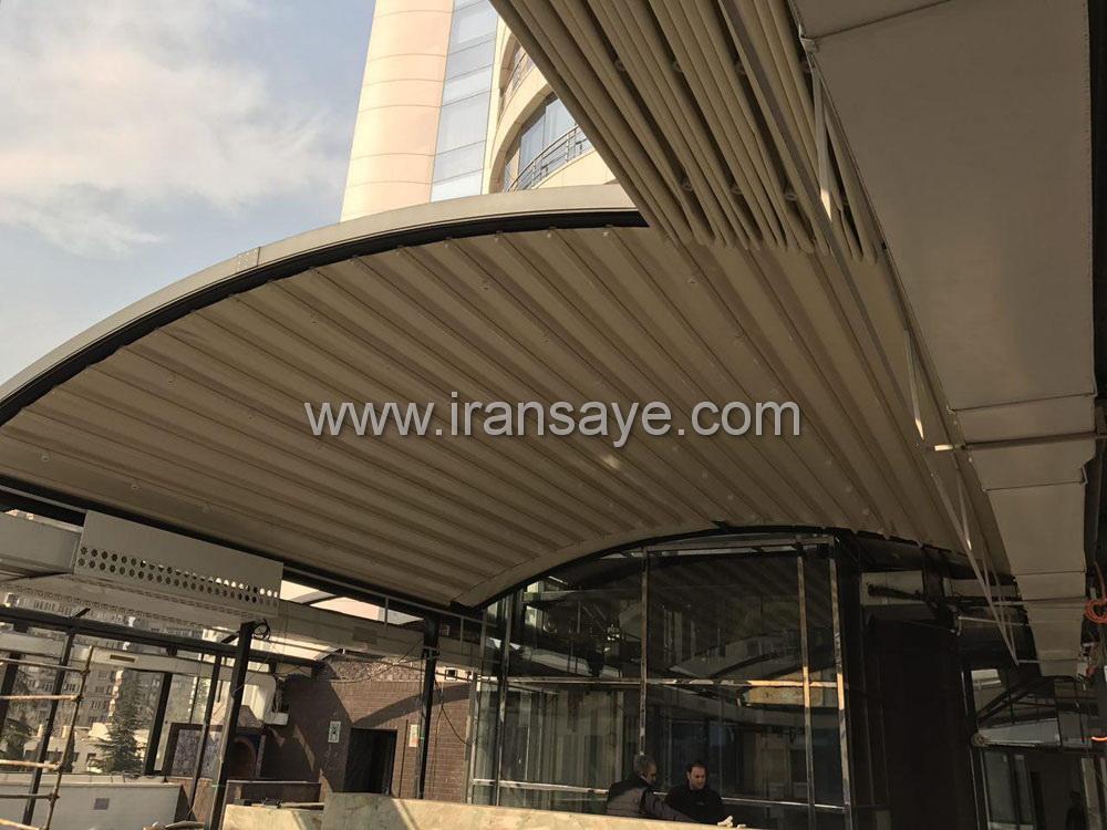 سقف برقی محوطه ساختمان