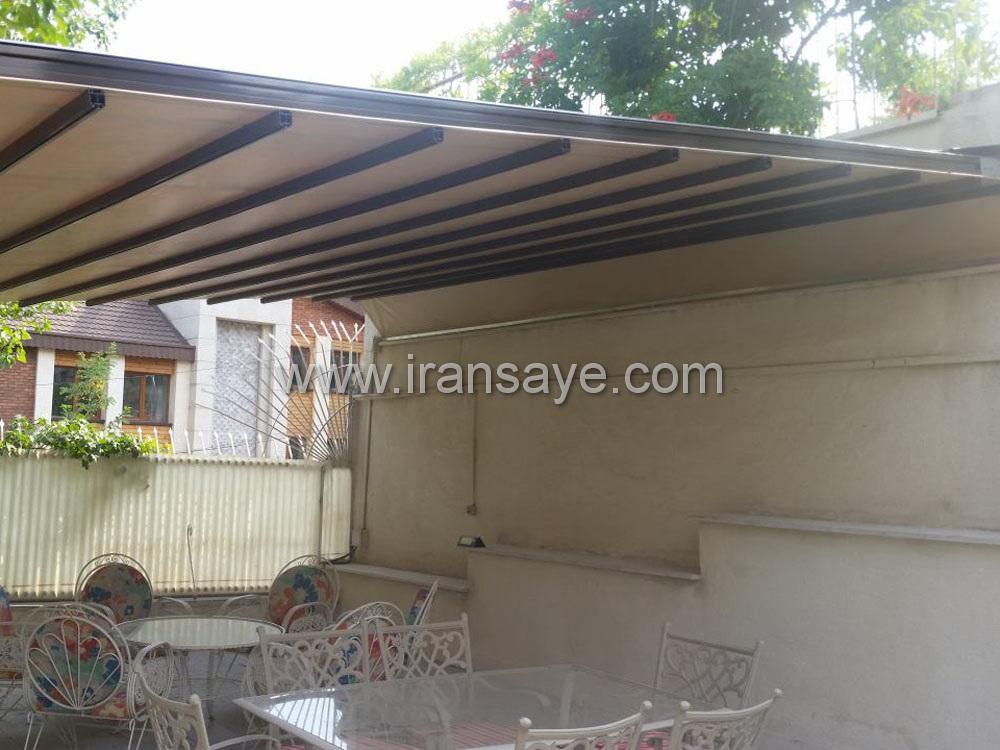 سقف متحرک آفتابگیر حیاط