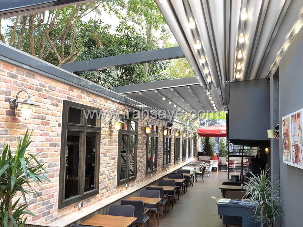 سقف متحرک اجرا شده برای کافه