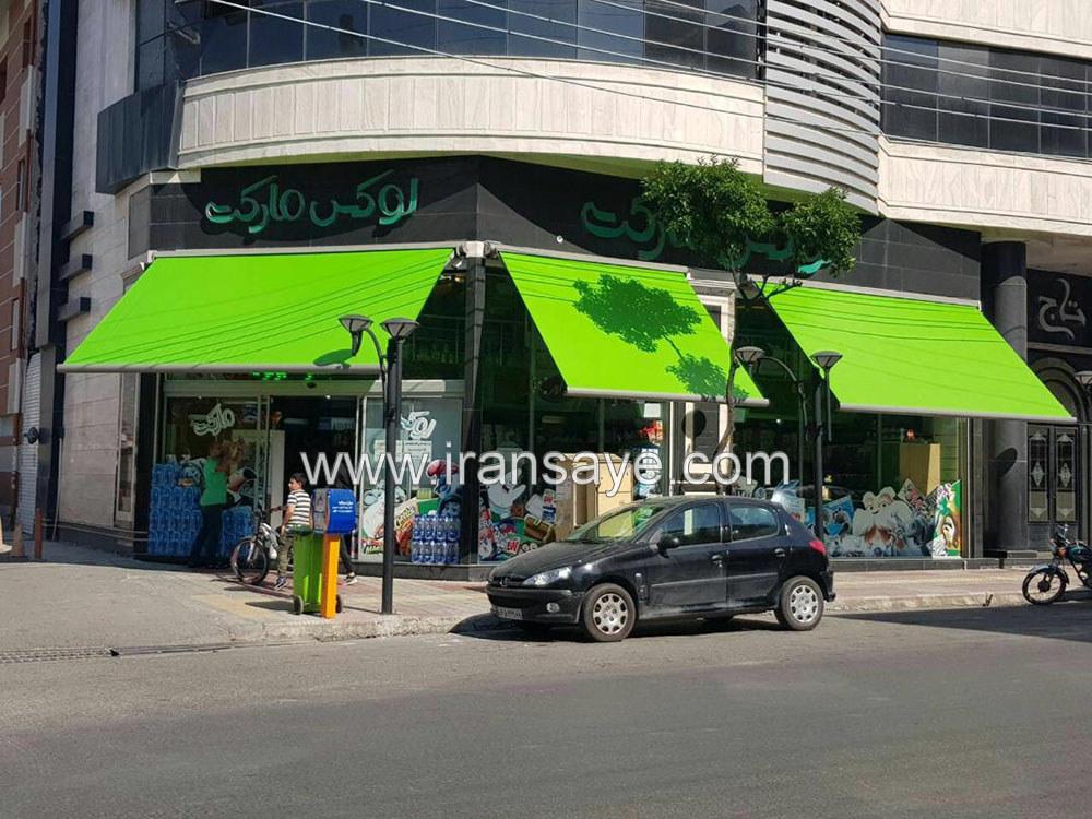 سایبان مغازه با پارچه کره ای
