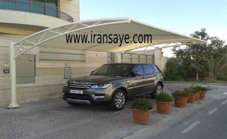 سایبان ماشین   iransaye